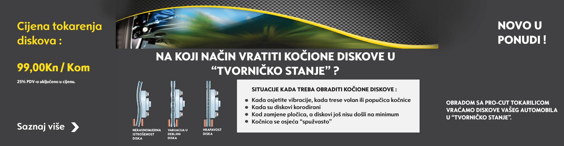 PSC Primorje akcija